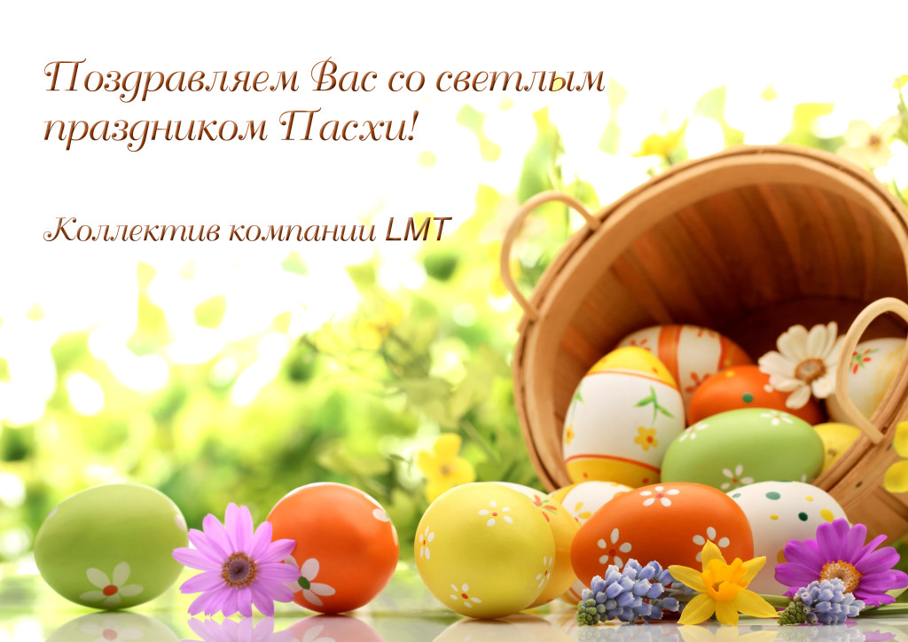 открытка_рус