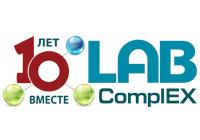 Ubileinaya-vystavka-LAB-ComplEX-expo-2017-laboratory-10-LET-VMESTE