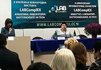 LabComplex2018