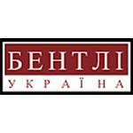 bentli-ukraina-labcomplex-expo-2017