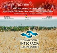 ddni-polskogo-silskogo-gospodarstva-lab-complex-expo