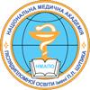 innovacionnye-napravleniya-razvitiya-laboratornoj-mediciny-nacionalnaya-medicinskaya-akademiya-poslediplomnogo-obrazovaniya-ukrainy-lab-complex-com-expo2017