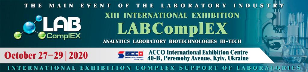 LABComplEX 2020