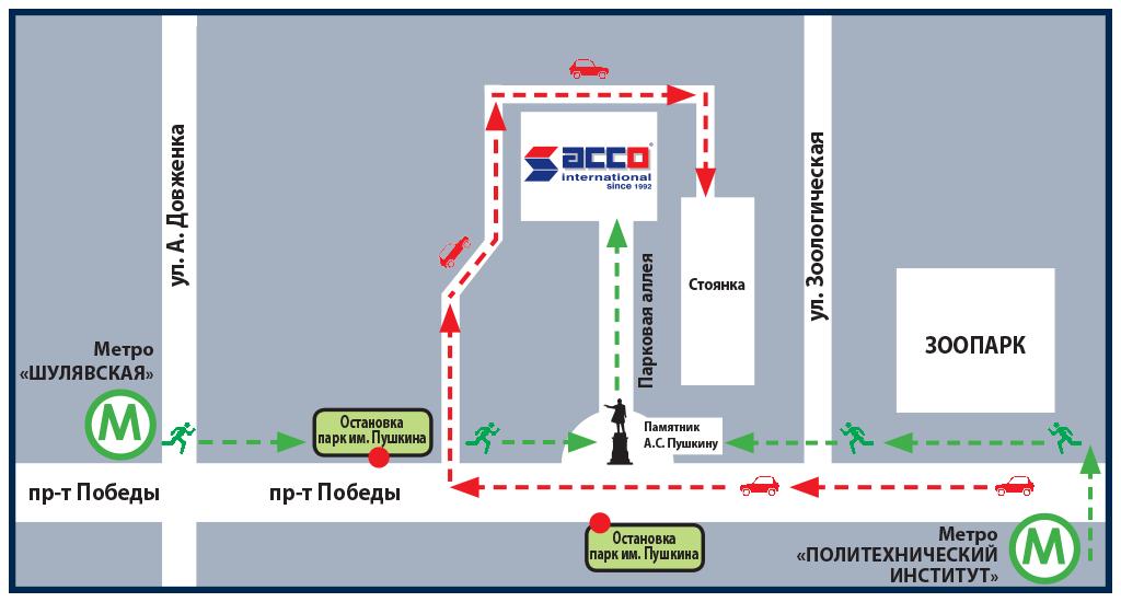 Транспортная развязка до выставочного центра АККО Интернешнл
