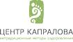 Центр Капралова