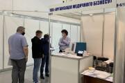 mizhnarodnyi-konhres-z-laboratornoi-medytsyny-2020-43