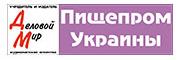 pisheprom-ukrainy-labcomplex-com