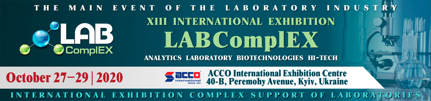 Postponement of the date of the LABComplEX to 2021