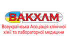 Association of Clinical Chemistry and Laboratory Medicine of Ukraine